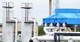 INFORMATION about the protective zones of underground natural gas storage objects, restrictions of economic activity in the protective zones - {SITE_TITLE}