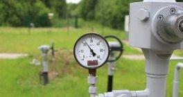 Apstiprina jaunos dabasgāzes pārvades sistēmas pakalpojumu tarifus - {SITE_TITLE}
